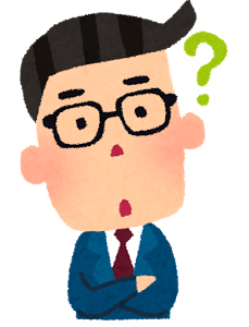 businessman_question.png